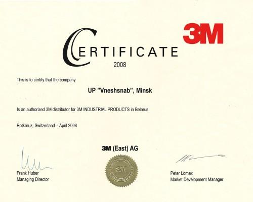 Сертификат 3M Внешснаб